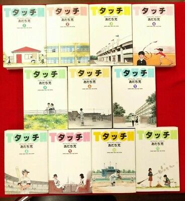 TOUCH v.1-11 COMPLETE By Mitsuru Adachi Collector's Edition MANGA JAPANESE VGC
