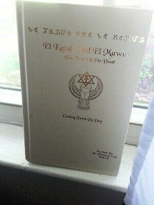The Holy Tablets Book