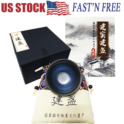 Jianzhan Tenmoku Tea Cup Teacup Bowl Chinese Crafts Mug Ceremony  Kungfu Teacup