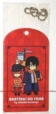 Akatsuki no Yona Pass Card Case anime promo official haku hak