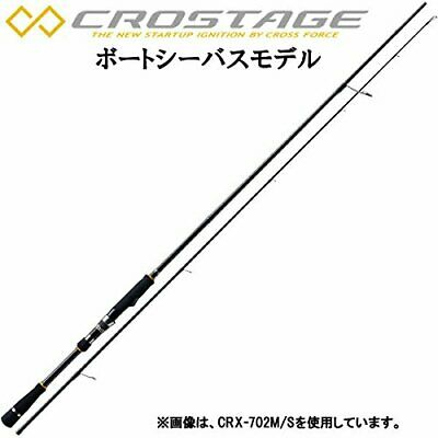 Major Craft Crostage Hard Rock model CRX-762 ML//S From Japan