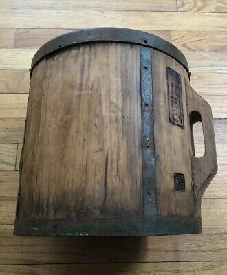 Antique Chinese Large Rice Bucket- Inscribed & Marked- Wood & Iron