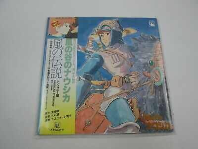 NAUSICAA OF THE VALLEY OF THE WIND Symphony with OBI Japan VINYL  LP