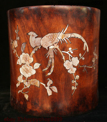 Chinese Huang Huali Wood Inlay Shell Flower Bird Pen Container Brush Pot 8 inch