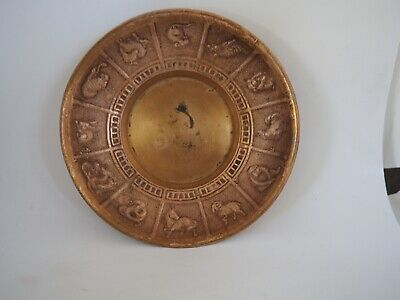 Chinese Zodiac Wheel Years Brass Tray or Candle Holder, Neat