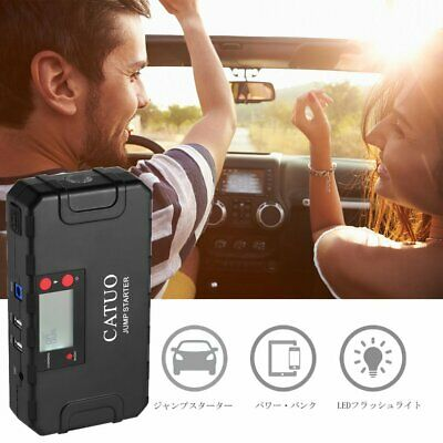 CATUO 13600mAh Auto Car Jump Starter Battery Booster with USB Power Bank JP FY@
