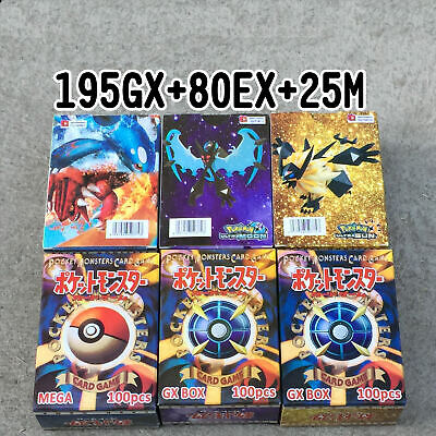 300 pcs Cartes Pokemon 195GX + 80EX + 25M Anglais Flash Cards Gift