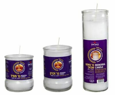 White Kosher Memorial Candle in Glass Cup by A.R. 24 Hours by A/&R