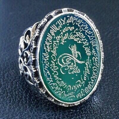Islamic Mens Ring Sterling Silver Natural Green Agate Hand-engraved