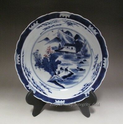 Old Chinese Blue White Brown Glaze Porcelain Plate Mark