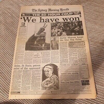 We Have Won! - 60-Hour Coup -  Newspaper Cover - August 23 1991