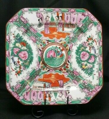 Antique 19Th Century Porcelain Chinese Famille Rose Medallion Plate 7 3/8""