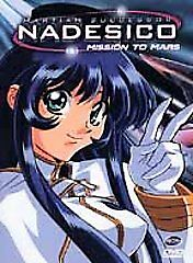 Martian Successor Nadesico - Chronicle 2: Mission to Mars (DVD, 2000)