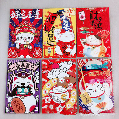 36Sheets/Set Kawaii Cat Postcard Greeting Card Message Cards Style Random Hot