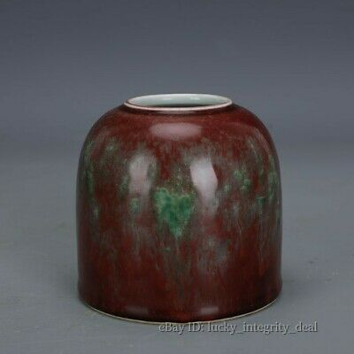 Beautiful Chinese Antique Yao Bian Peach Bloom Porcelain Brush Washer Mark