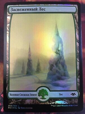 Russian Foil Snow-Covered Forest MTG NM Modern Horizons Preorder June 14