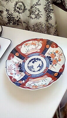 "Vintage Hand Painted Japanese Imari Scallop Edged Plate, 8.5"" Diameter"