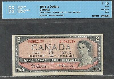 1954 S/R TEST NOTE $2.00 BC-38bT CCCS F-15 * Very SCARCE QEII Canada Two Dollars