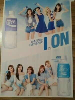 twice 트와이스 pocarisweat pocari sweat  poster bromide (choose ur member)