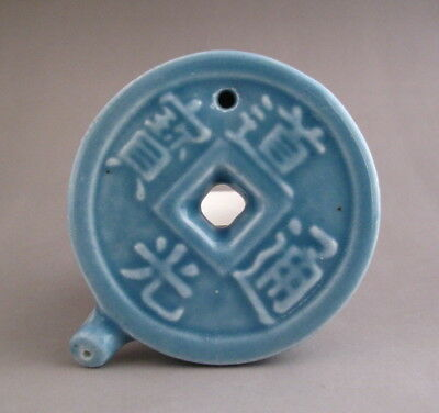 Old Chinese Sky Blue Glazed Porcelain Money Water Dropper