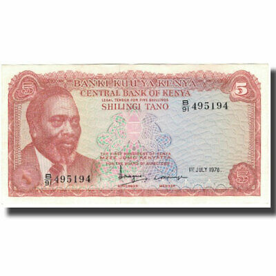 [#596896] Billete, 5 Shillings, Kenia, 1978-07-01, KM:15, MBC+