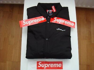 754ffc01278 SUPREME X AIR Jordan Coaches Jacket Black, X-Large, new with tag ...