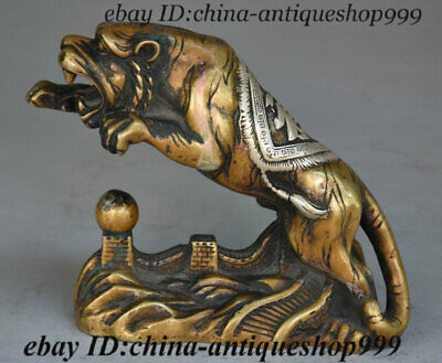 "6"" Antique Chinese Bronze Silver Fengshui 12 Zodiac Year Tiger Great Wall Statue"