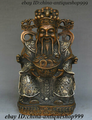 "11"" Antique Chinese Bronze Silver Money Wealth Yuanbao God Double Dragon Statue"