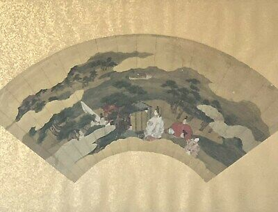 Antique Japanese Fan Painting, Rural Scene, Hand Painted, Mounted And Framed