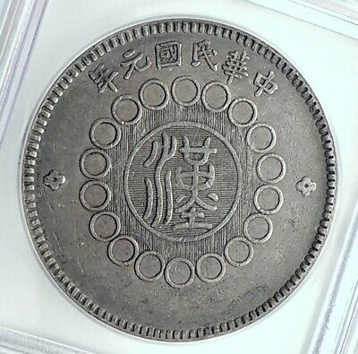 1912 CHINA Szechuan Province w Flower Genuine Dollar Chinese ICG Coin i78503