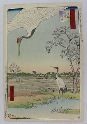 Minokawa,Heron Japanese original woodblock print Hiroshige 48 views of Edo (1892
