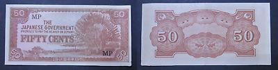 Japanese Malaya Occupation - Fifty Cents 1942 - Serial Mp - Excellent (He185)