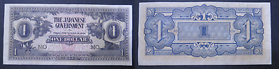 The Japanese Government - 1 Dollar - One Dollar - Japan $1 Banknote WW2  (HE185)
