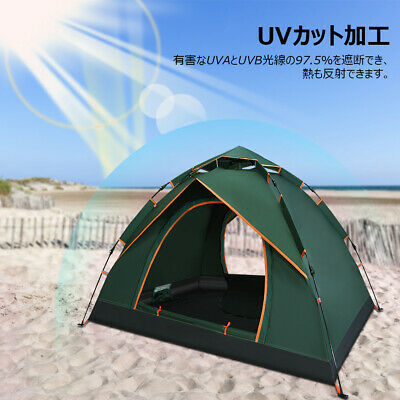 Pop Up Tent 2-3 Person for Camping Instant Setup Tent Double Layer Waterproof UK