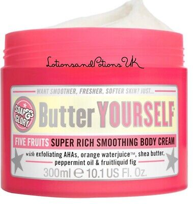 Soap And & Glory BUTTER YOURSELF Smoothing Body Cream 300ml