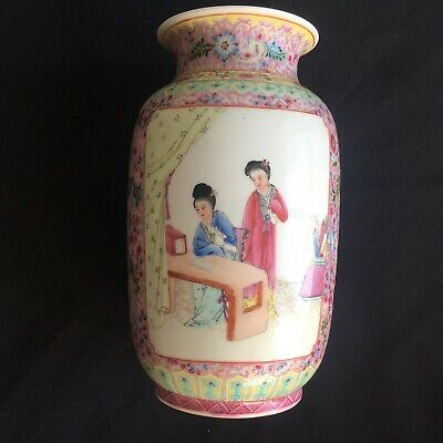 Antique Oriental Vase