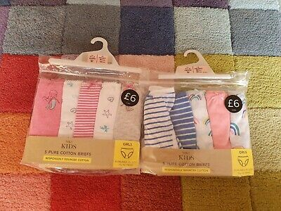 Marks And Spencer M&S Cotton 10 Briefs Knickers Pants 1-2 Years 18-24 Months £12