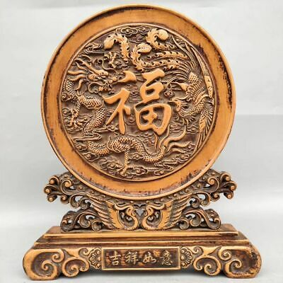 "13 ""Antique Chinese Old Boxwood Hand-Carved Dragon Phoenix Fu 福 Screen Statue"