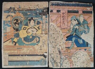 Antique Japanese wood block print 1800s Washi paper Japan art craft