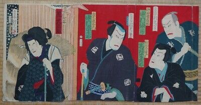 Antique Japanese wood block print 1800s Kabuki masters Japan craft