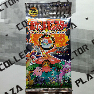 x1 POKEMON Booster EXPANSION PACK 20th ANNIVERSARY CP6 1st edition Set JAPANESE