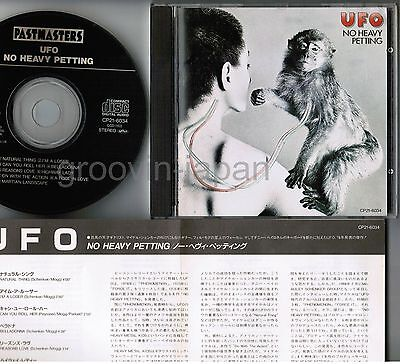 UFO No Heavy Petting Japan CD CP21-6034 1989 Pastmasters W / Ps Michael Schenker
