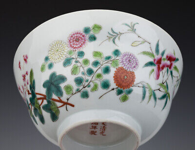 Stunning Perfect Chinese Famille Rose Bowl 19th Century - Guangxu Mark & Period