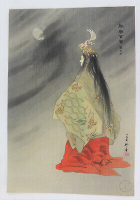 Sessho seki,beauty,moon fox noh Japanese Woodblock print original, Kogyo