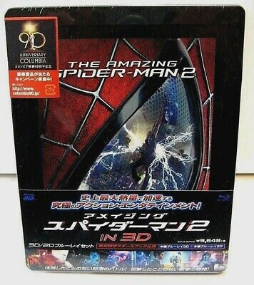 The Amazing Spider Man 2 from Japan* 3D blu-ray steelbook + extra.New and sealed