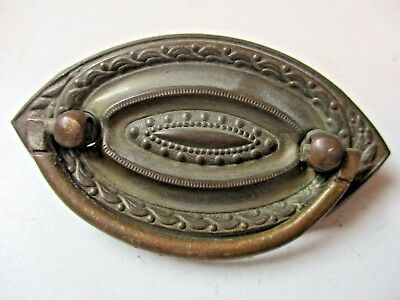 Antique Pointed Oval 1711 Drop Bail Pull Handle Dark Brass: Drawer Holes=1-3/4""