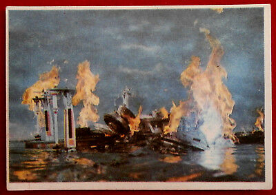 THUNDERBIRDS - S.O.S... S.O.S.  - Card #68 - Somportex 1966