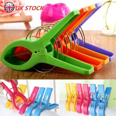 Pack of 8/12 Large Bright Colour Plastic Beach Towel Pegs Clips to Sunbed Set UK