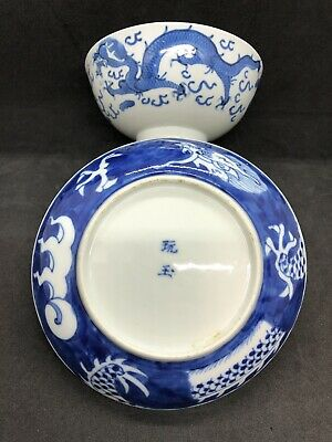 2 Antique Chinese Blue & White Eggshell Porcelain Dragons Chasing Flaming Pearls