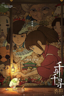 "Spirited Away Poster 48x32"" 36x24"" 21x14"" Chinese 2019 Japanese Film Silk"